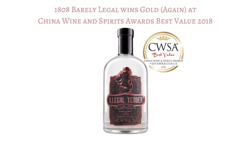 1808 Barely Legal Wins Gold at China Wine and Spirits Awards Best